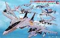 ピットロードスカイウェーブ S シリーズ現用 米国空母艦載機