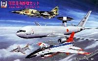 ピットロードスカイウェーブ S シリーズ航空自衛隊機セット (ザ・ウエストウイングス 4)