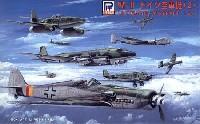 ピットロードスカイウェーブ S シリーズWW2 ドイツ空軍機 2