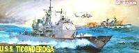 ドラゴン1/350 Modern Sea Power SeriesU.S.S. タイコンデロガ