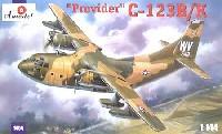 フェアチャイルド C-123B/K プロバイダー輸送機