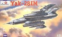Aモデル1/72 ミリタリー プラスチックモデルキットYak-28 IMジェット爆撃機