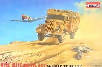 ドイツ オペルブリッツ トラック (Kfz.305)