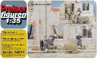 瓦礫を掘る女性・民間人