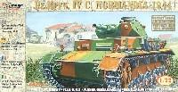 ドイツ 4号戦車C型 1944年 ノルマンディ