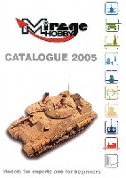ミラージュ 2005年度版 カタログ