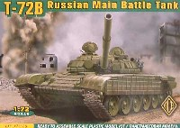 ロシア T-72B MTB