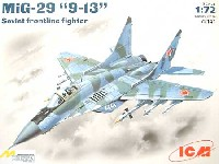 ICM1/72 エアクラフト プラモデルロシア ミグ MiG-29戦闘機