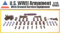 アキュレイト ミニチュア1/48 Aircraftアメリカ WW2 爆弾 & グランドビークル セット