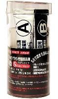 EP-05 (5分硬化型エポキシ接着剤)