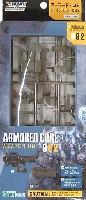 コトブキヤアーマード・コア ウェポンユニット シリーズアーマード・コア ウェポンユニット 02