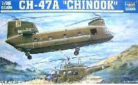 トランペッター1/35 ヘリコプターシリーズCH-47A チヌーク