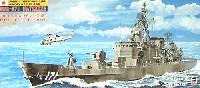ピットロード1/700 スカイウェーブ J シリーズ海上自衛隊護衛艦 DDG-171 はたかぜ (2005年型)