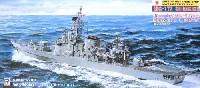 海上自衛隊護衛艦 DDG-172 しまかぜ (2005年型)
