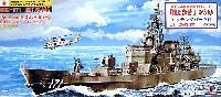海上自衛隊護衛艦 DDG-171 はたかぜ (エッチングパーツ付)