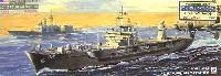 ピットロード1/700 スカイウェーブ M シリーズアメリカ海軍 現用揚陸指揮艦 マウント・ホイットニー 2004 (エッチングパーツ付)