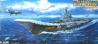 ピットロード1/700 スカイウェーブ M シリーズロシア海軍航空母艦 クズネツォフ (アドミラル・クズネツォフ)