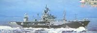 ピットロード1/700 スカイウェーブ M シリーズアメリカ海軍 揚陸指揮艦 ブルー・リッジ (1997年)