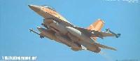 フジミ1/72 飛行機 (定番外)F-16A ファイティングファルコン イスラエル国防空軍