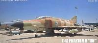 フジミ1/72 飛行機 (定番外)F-4E ファントム 2 イスラエル国防空軍