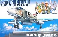 フジミ1/72 飛行機 (定番外)F-4B ファントム2 & 米海軍デッキクルー・消防車セット