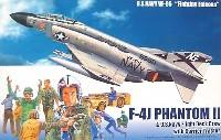 F-4J ファントム 2 米海軍デッキクルーセット