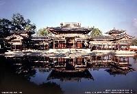 宇治 平等院鳳凰堂 (2005年改修版)