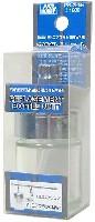 GSIクレオスコンプレッサーアクセサリーパーツMr.エアブラシ GMW4用 交換ボトルユニット