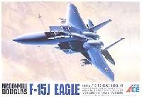 F-15J イーグル (航空自衛隊)