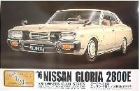 ニッサン グロリア 2800E (1976年)