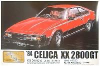 セリカ XX 2800GT (1984年)