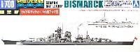 ドイツ海軍 戦艦 ビスマルク Z級駆逐艦付 ガイド&デティール改造ブック付