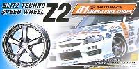 アオシマ1/24 Sパーツ タイヤ&ホイールBLITZ テクノスピード ホイール Z2