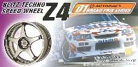 アオシマ1/24 Sパーツ タイヤ&ホイールBLITZ テクノスピード ホイール Z4
