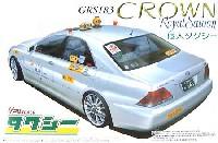 GRS183 クラウン ロイヤルサルーン 個人タクシー (ちょうちん行灯)