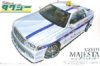 UZS151 マジェスタ 個人タクシー VIP STYLE