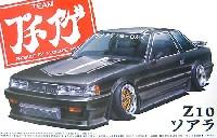 ソアラ (Z10)