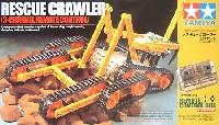 タミヤ楽しい工作シリーズレスキュークローラー工作セット (3chリモコン)