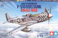 タミヤ1/72 ウォーバードコレクションノースアメリカン P-51D マスタング 第8空軍エース