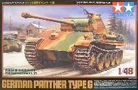 タミヤ1/48 ミリタリーミニチュアシリーズドイツ 5号戦車 パンサーG型