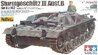 ドイツ 3号突撃砲 B型