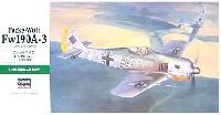ハセガワ1/48 飛行機 JTシリーズフォッケウルフ Fw190A-3