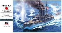 ハセガワ1/350 Z帯日本海軍 戦艦 三笠 黄海海戦