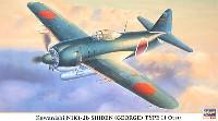 川西 N1K1-Jb 局地戦闘機 紫電 11型乙