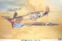 ハセガワ1/32 飛行機 限定生産スピットファイア Mk.Vb アメリカ陸軍航空隊