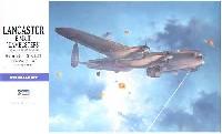 ハセガワ1/72 飛行機 Eシリーズランカスター B Mk.3 ダムバスターズ