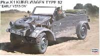 Pkw.K1 キューベルワーゲン 82型 前期型