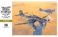 ハセガワ1/32 飛行機 Stシリーズユンカース Ju87G スツーカ カノーネンフォーゲル