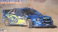 ハセガワ1/24 自動車 CRシリーズスバル インプレッサ WRC 2005 2005 ラリーメキシコ ウィナー