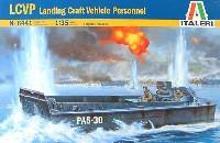 イタレリ1/35 ミリタリーシリーズ上陸用舟艇 LCVP